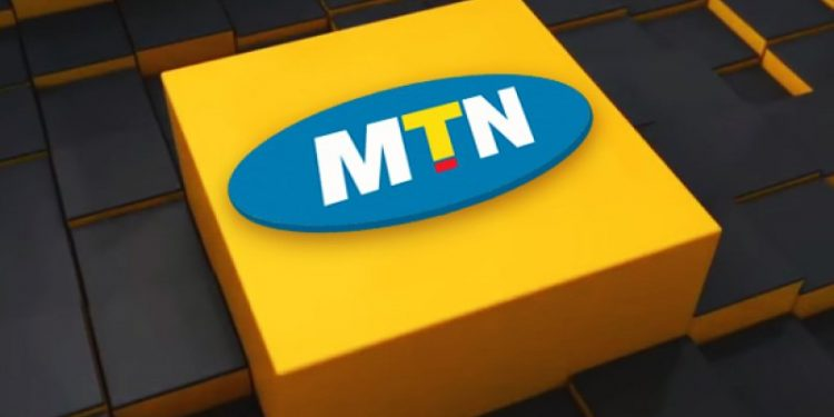 MTN, Ghana's leading Telecommunications Company, and Business World, Ghana's foremost business magazine will host the digital edition of the MTN